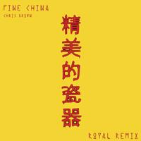Chris Brown - Fine China (Royal Refix)